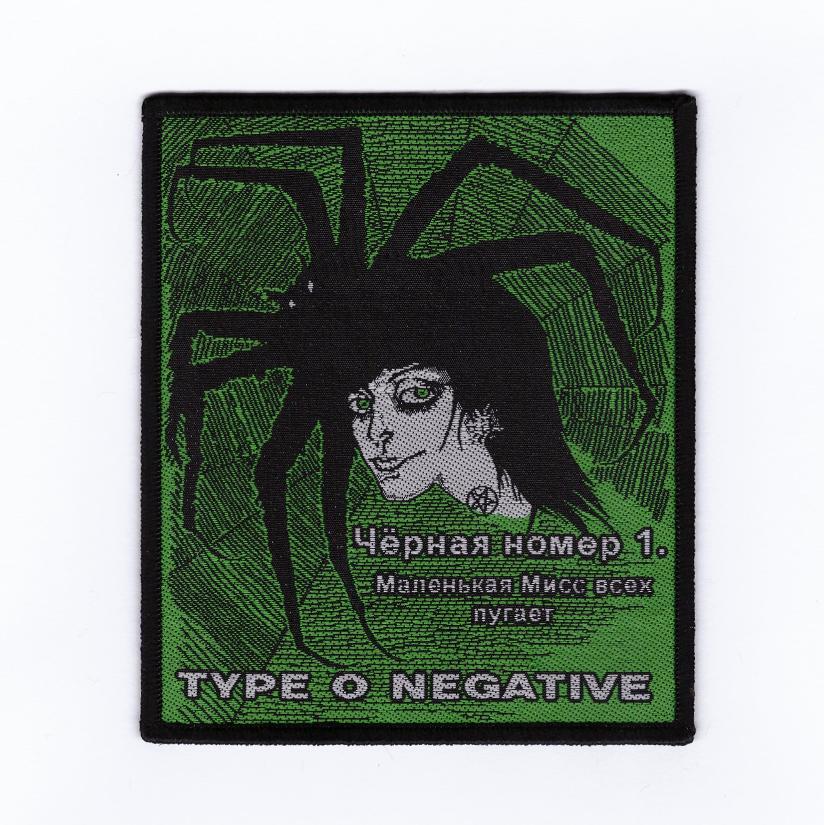 Type O Negative - Black Number 1